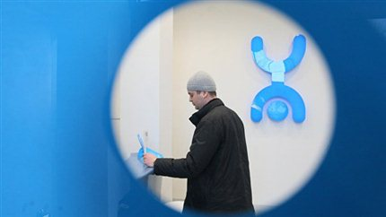 «Два в одном»: оператор Yota сообщил о проблемах со связью. Центр обслуживания YOTA. Архивное фото