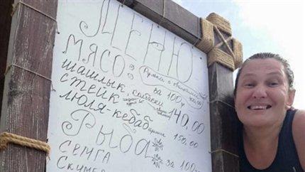 «Она обманывает»: Монтян показала украинцам цены на курорте в Крыму